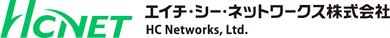 HCNETロゴ